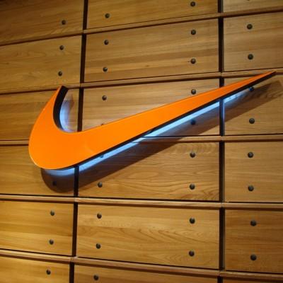 Nike Ilica Zagreb